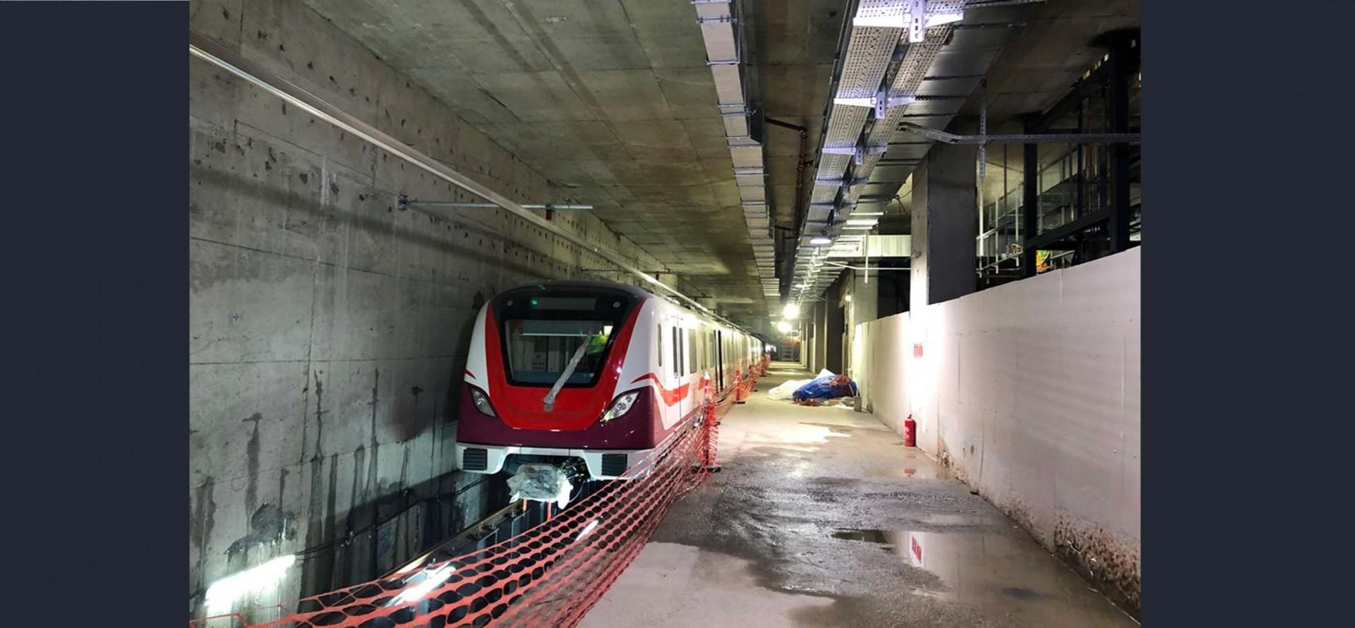 Gayrettepe - İstanbul Yeni Havalimanı Metro Hattı