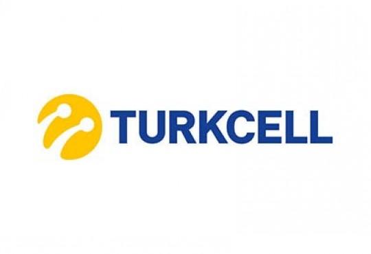 TURKCELL AVRUPA (ÇORLU) VERİ MERKEZİ